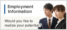 Employment Information / Would you like to realize your potential?