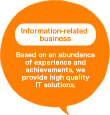 Information-related business