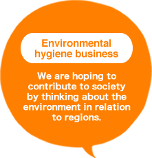 Environmental hygiene business